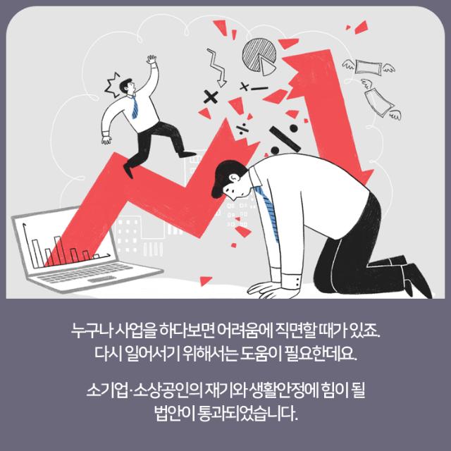노란우산공제압류방지개정안_01.png